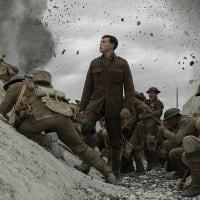 「1917 命をかけた伝令」
