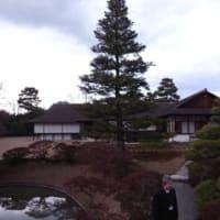 京都 桂離宮