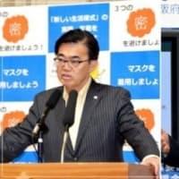 ネオナチの高須院長による大村愛知県知事へのリコール運動に加担する吉村大阪府知事。でも、大阪は人口比で愛知の3倍の感染者で死者数だって知ってました?人は見かけが9割じゃダメ!笑笑