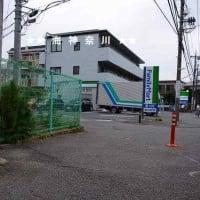 {現地ルポ}9/22私立カリタス小学校児童殺傷事件へゆく