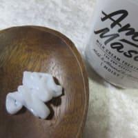 アミノメイソン ディープモイスト ホイップクリーム シャンプー/ミルククリーム ヘアトリートメント