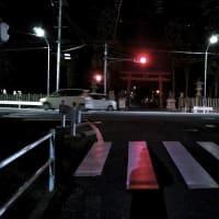 和爾下神社交差点/奈良県天理市櫟本町