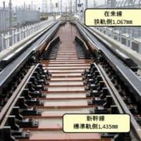 社説 「長崎新幹線」の迷走 佐賀の主張は理解できる / 毎日新聞