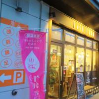 札幌でランチ(62)CAFE FUGO で「マカロニチーズワッフル」をいただく