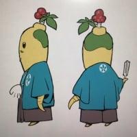 日本の高麗人参のビッグなヒストリー(日本の高麗人参の歴史)