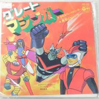 ウルトラマン80のピクチャーレコード