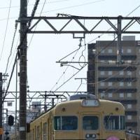 山陽電鉄 加古川橋梁(2021.4.2) 復刻塗装 3030F 普通 山陽姫路行き さくらHM