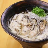 【季節蕎麦】広島産 「牡蠣(カキ)そば」|じねんじょ蕎麦 箱根 九十九