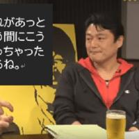 いくバズの生田さんに頼まれて、宮脇睦さんがITを斬る!他