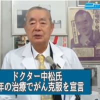 ドクター中松氏のコロナ対策マスク