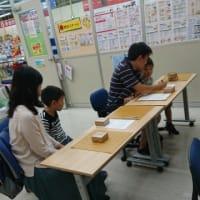 9月15日大泉学園ヤマダ子供教室の風景