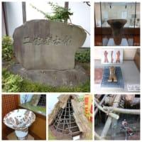 コロナ禍の今年の夏休みは遠出はせず近所の公共施設で考古学の勉強を!