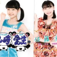 HBCラジオ「Hello!to meet you!」第141回 後編 (6/9)