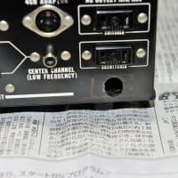 SONY チャンネルデバイダーの電源部 3Pインレット化開始