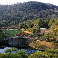 栗林公園   【お気楽写真館143】
