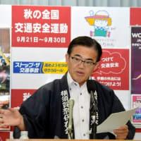 大村秀章、「表現の不自由展・その後」の中止は憲法違反だと言及 → 河村たかし にはそろそろ退いてもらわないとダメだね