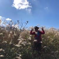秋のプレミアムハイキング