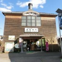 山北町の鉄道資料館と駅前食堂