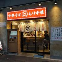 ちえちゃんラーメン@神田 突如「昔ながらの中華そば」コンセプトの謎のお店が出現!?