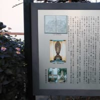 浦島伝説のお寺