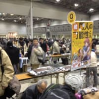 コミケ冬 2011.12.31