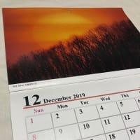来年カレンダーの準備