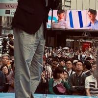 枝野幸男立憲代表「今日のわが国は、時代の大きな岐路」「集団的自衛権と安保法制を強行した安倍政権は、いま、ホルムズ海峡の有志連合への参加で後戻りのできない立場へと追い込まれる」