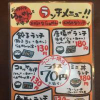 【一宮市】拉麺亭 つるる 2回目