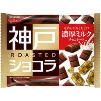 最近ハマってるチョコレートは、これ。