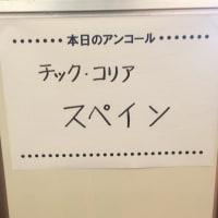 チック・コリア&小曽根真 with N響