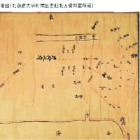 【北海道開拓判官・島義勇の「石狩大府指図」】