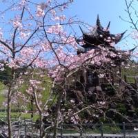 冠嶽神社・令和2年4月行事予定
