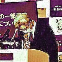 202105 日本医師会・中川会長「下民どもは自粛せよ!自民様は皆ワクチン打って連日大宴会」