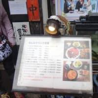 【高円寺のグルメ】炭火焼肉 せんなり〔2021年6月4日〕 ~せんなり特盛定食(ランチ)~
