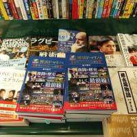 横浜F・マリノス  変革のトリコロール秘史を買ってきました
