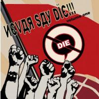 The Shizzのコンピレーションアルバム 『Nevar Say Die!』