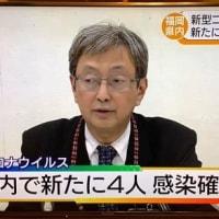 福岡県議会2月定例会閉会!