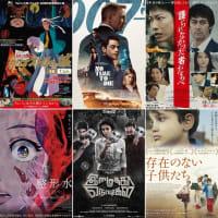 [今年 観た映画(15)・・・最高作品ふたつ]