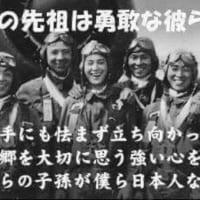 CIAジャニー喜多川が日本人男児の軟弱化任務を実行し成功させた【フェミニズム攻撃である】