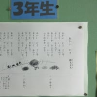 6月の詩 6月1日(火)