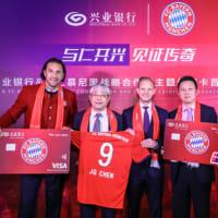 「スポーツ+ファイナンス」共同ブランド協力産業銀行&FCバイエルン・ミュンヘンをテーマにしたクレジットカード発売記念式典