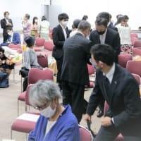第5回日本ベジタリアンアワード授賞式およびFESTA2020の報告