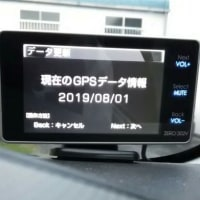 2019/08/30>COMTEC ZERO 302V データ更新
