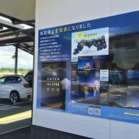 農・エコニュース433…。京都・赤紫蘇開き、新刊続報、七夕星談義。