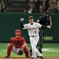 巨人7-4広島 木村拓也コーチ追悼試合 同級生・谷、涙の満塁弾!