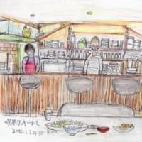 馴染みの喫茶店が閉店した(スケッチ&コメント)