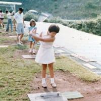 皇后雅子さま8歳。軽井沢で初めてのゴルフ! ピアノも大変お上手!