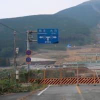 研修旅行in阿蘇