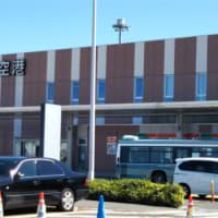 茨城空港、「東京連絡高速バスが500円」廃止へ
