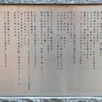 喜多方市美術館訪問 2020-01-11